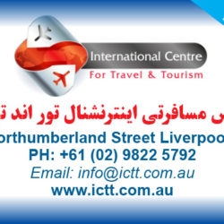 International Centre For Travel & Tourism2.jpg