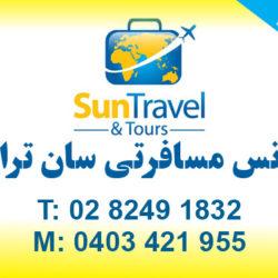 Sun Travel-2.jpg