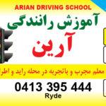 Arian Driving School-Sydney-icon.jpg
