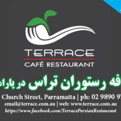 Terrace Restaurant2-Sydney.jpg