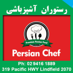 Persian Chef restaurant-Sydney.jpg
