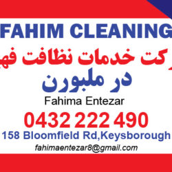 Fahim Cleaning-Icon-Melbourne.jpg