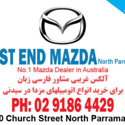 West End Mazda North Parramatta-2016-June.jpg
