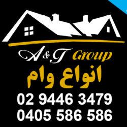 A&T Group Loan.jpg