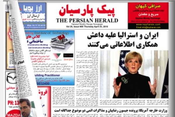 www.persianherald.com.au