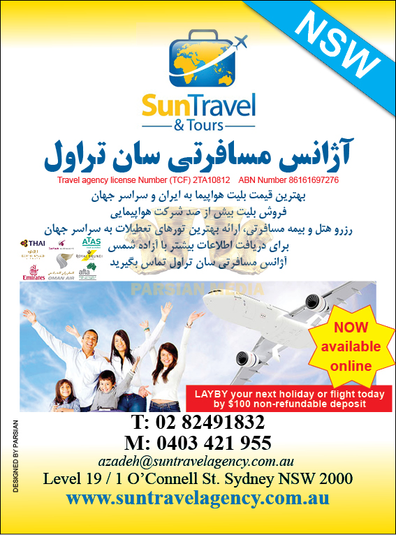 Sun Travel & tour-New