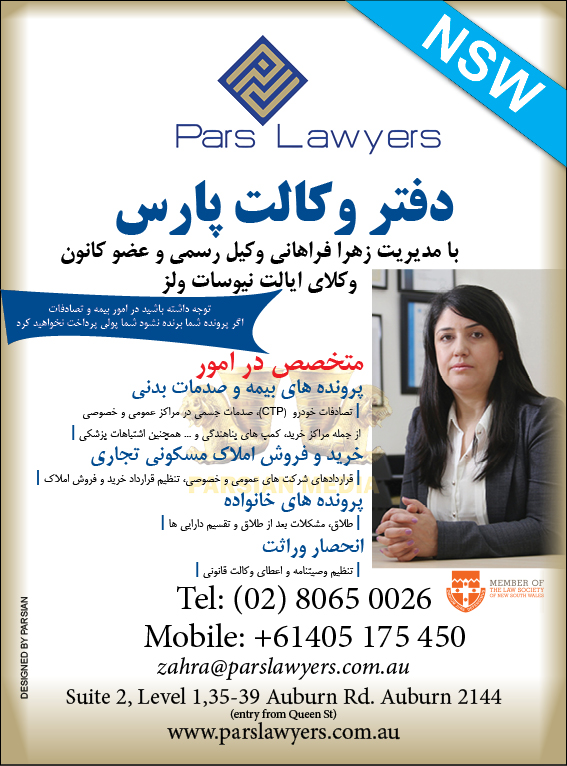 pars-lawyers1-sydney