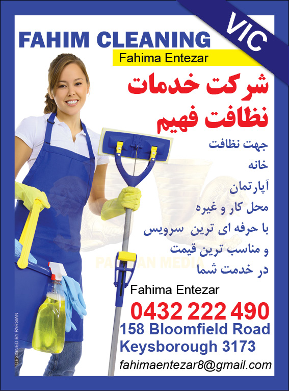 Fahim Cleaning-Melbourne