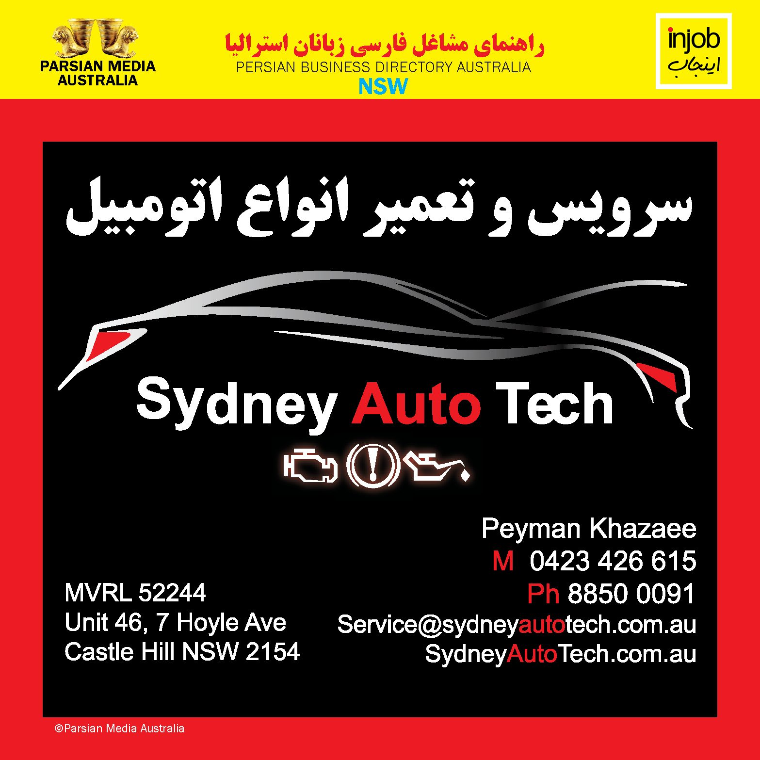 Sydney Auto Tec-Injob 2021-online-app-V1.jpg