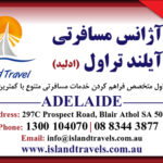 Island Travel-Adelaide-icon2.jpg