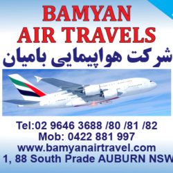 Bamyan Air Travel.jpg