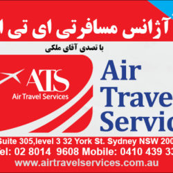 Air Travel services Icon2-NSW.jpg