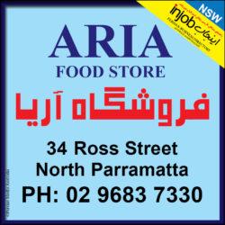Aria food store 2020-Injob Persian Business Directory Australia.jpg