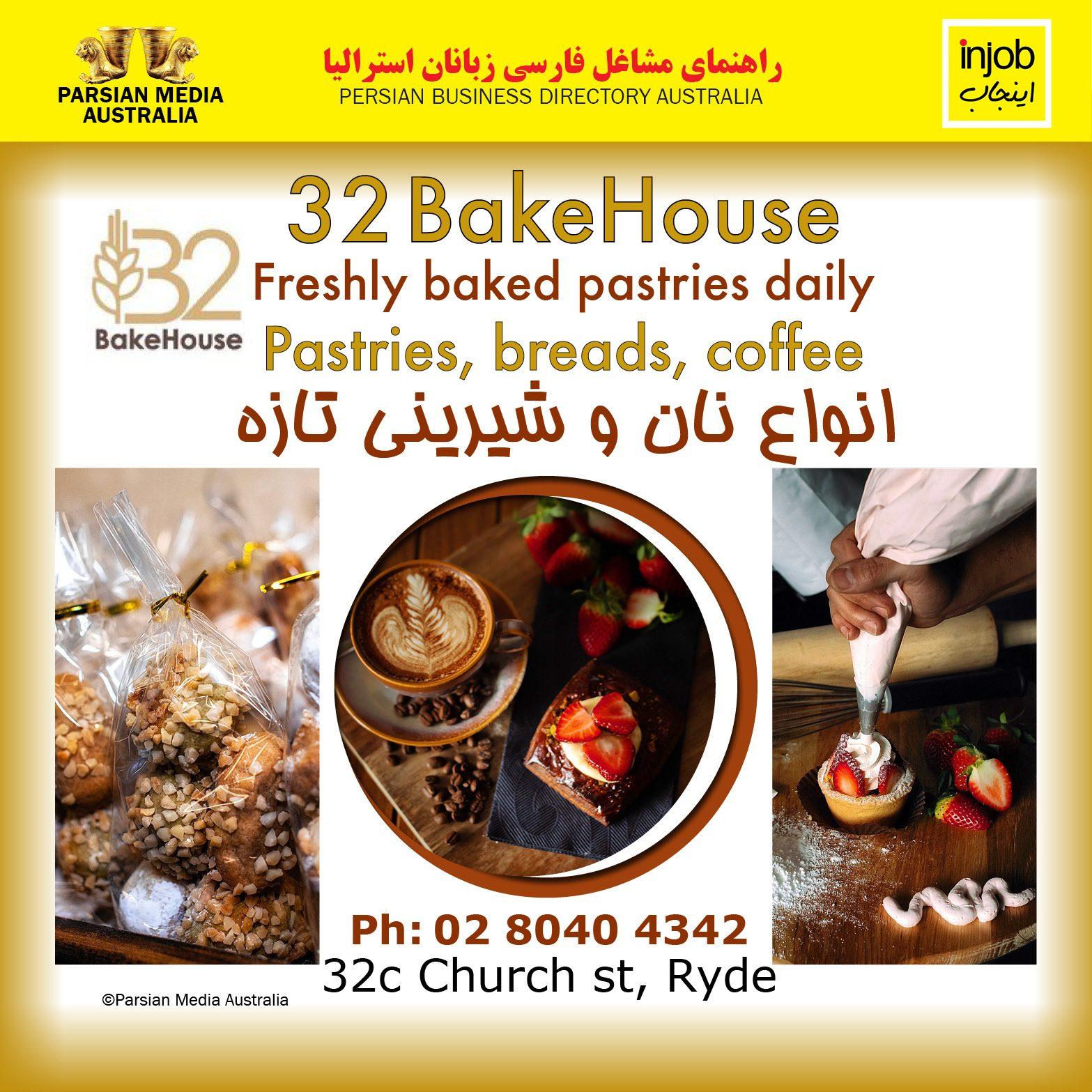 32Bakehouse-Injob-online.jpg