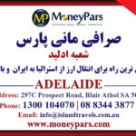 Money Pars-Adelaide-icon3.jpg