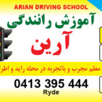 Arian Driving School-Sydney-icon.jpg