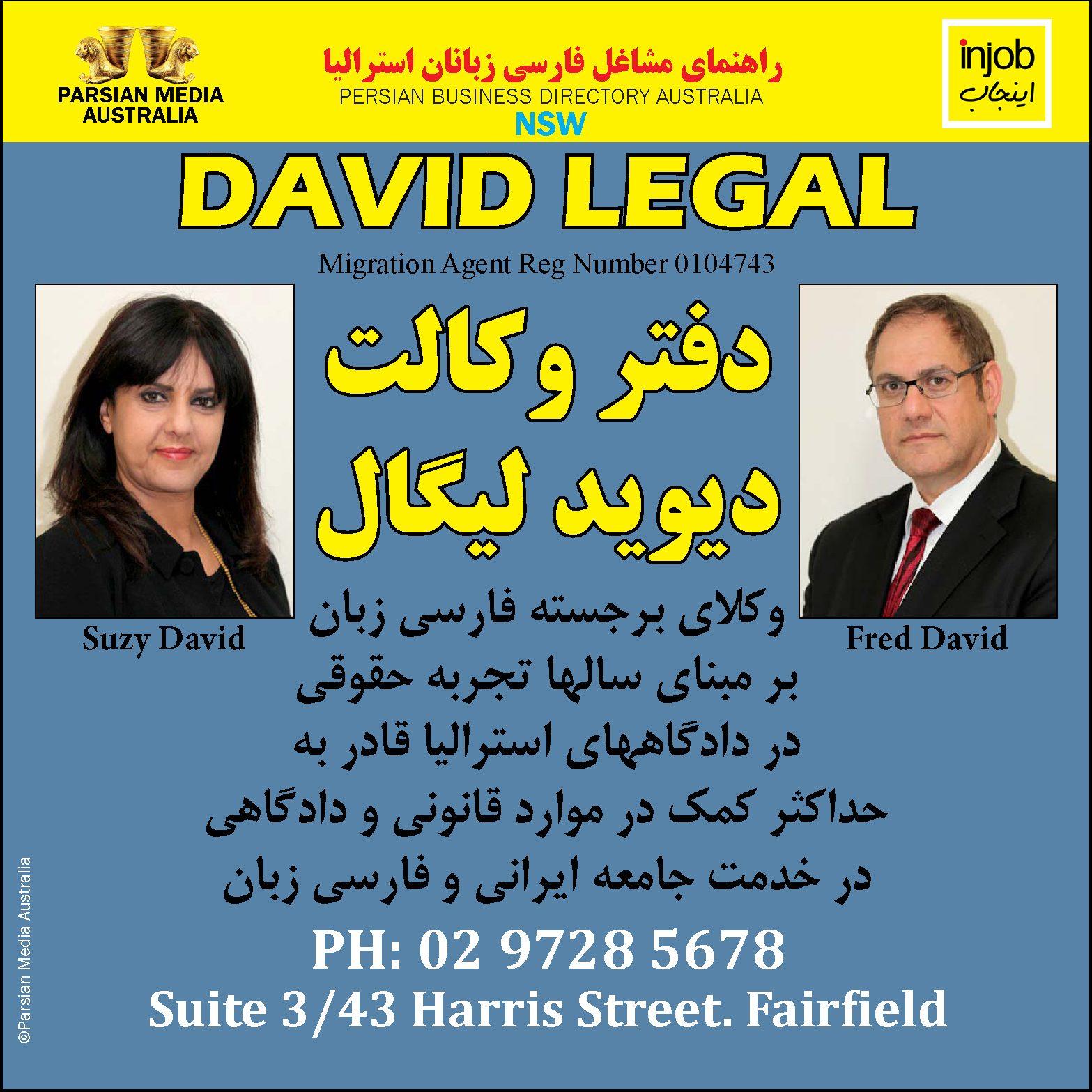 David Legal-Injob 2021-online.jpg