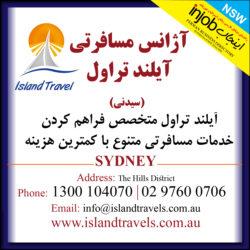 Island Travel-Sydney.jpg