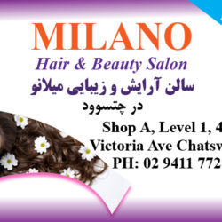 Milano Hair & Beauty-Sydney.jpg