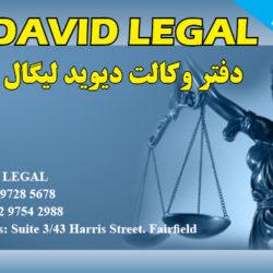 David Legal-Sydney.jpg