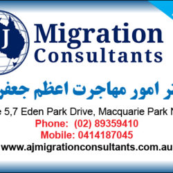 AJ-Migration Consultants-icon.jpg