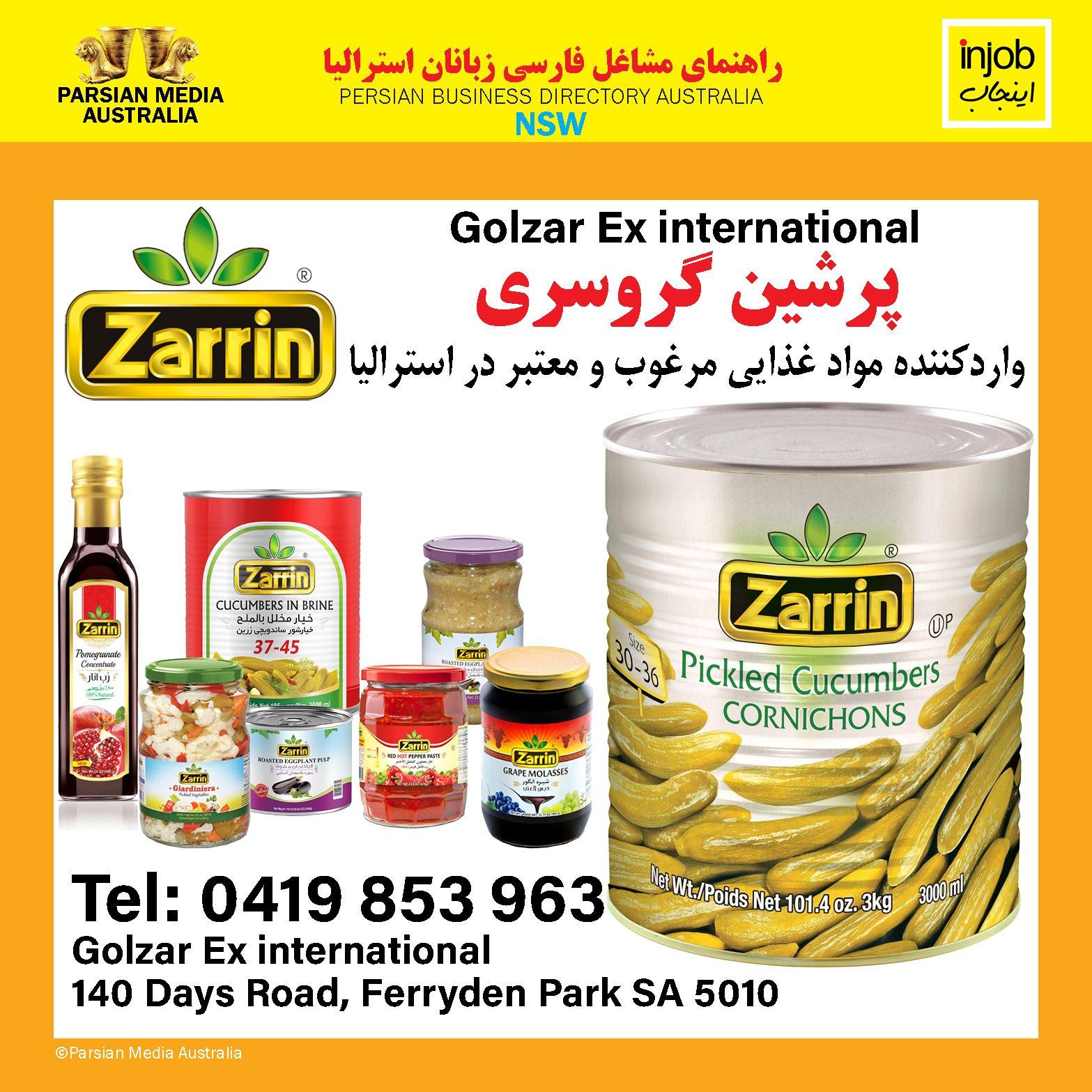 Persian grocery2-AS-Injob-2021-online.jpg