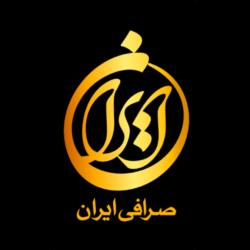 IranMex_Logo_2.png