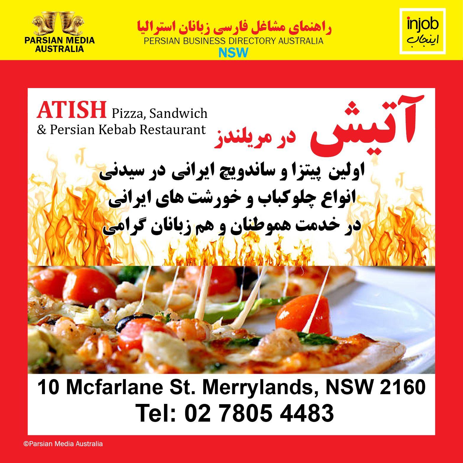 Atish Pizza-Injob 2021-online.jpg