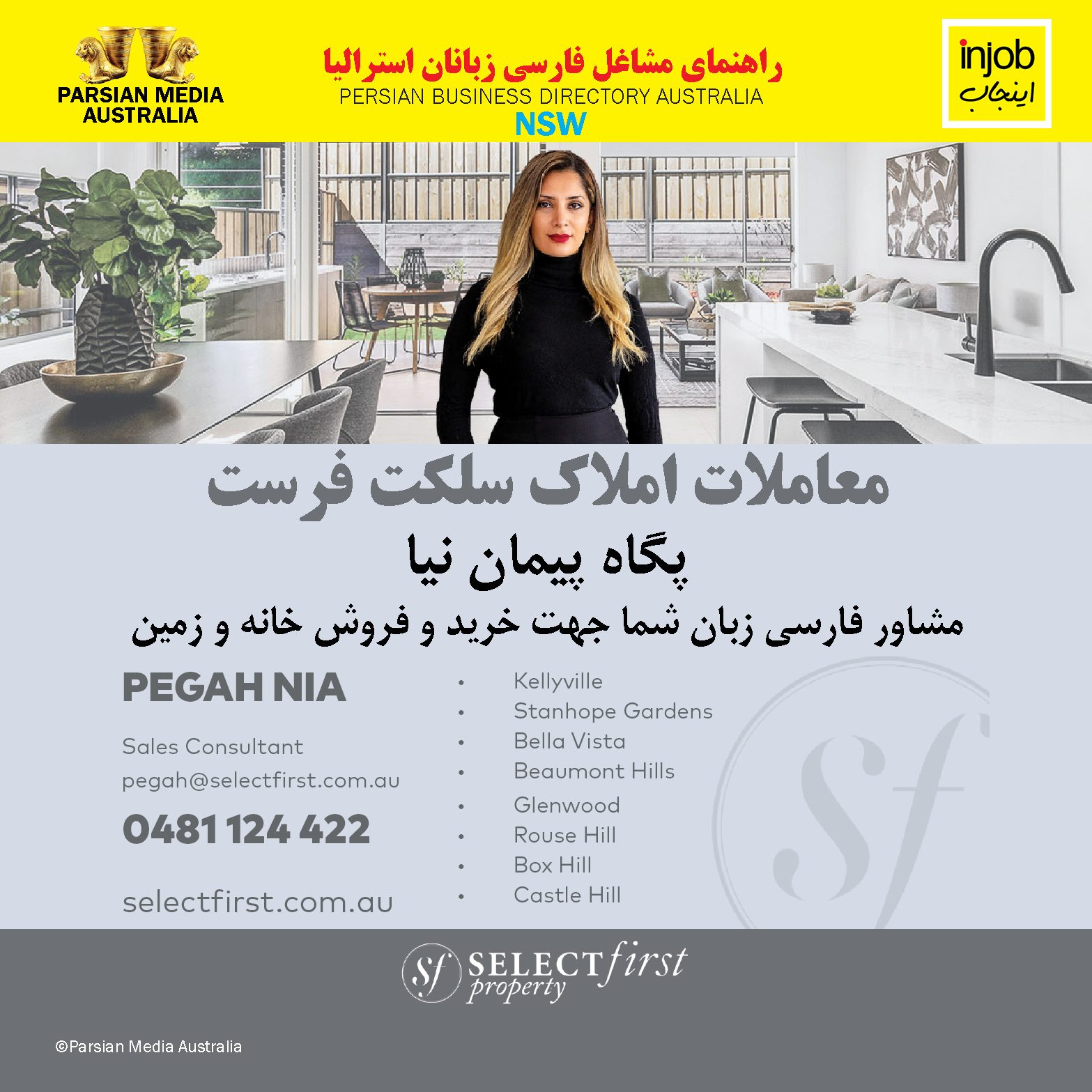 Select first-Injob 2021-online.jpg