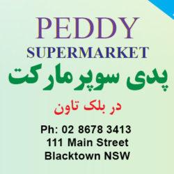 Peddy market-Sydney.jpg