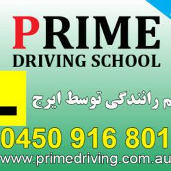 Prime Driving School-Sydney.jpg