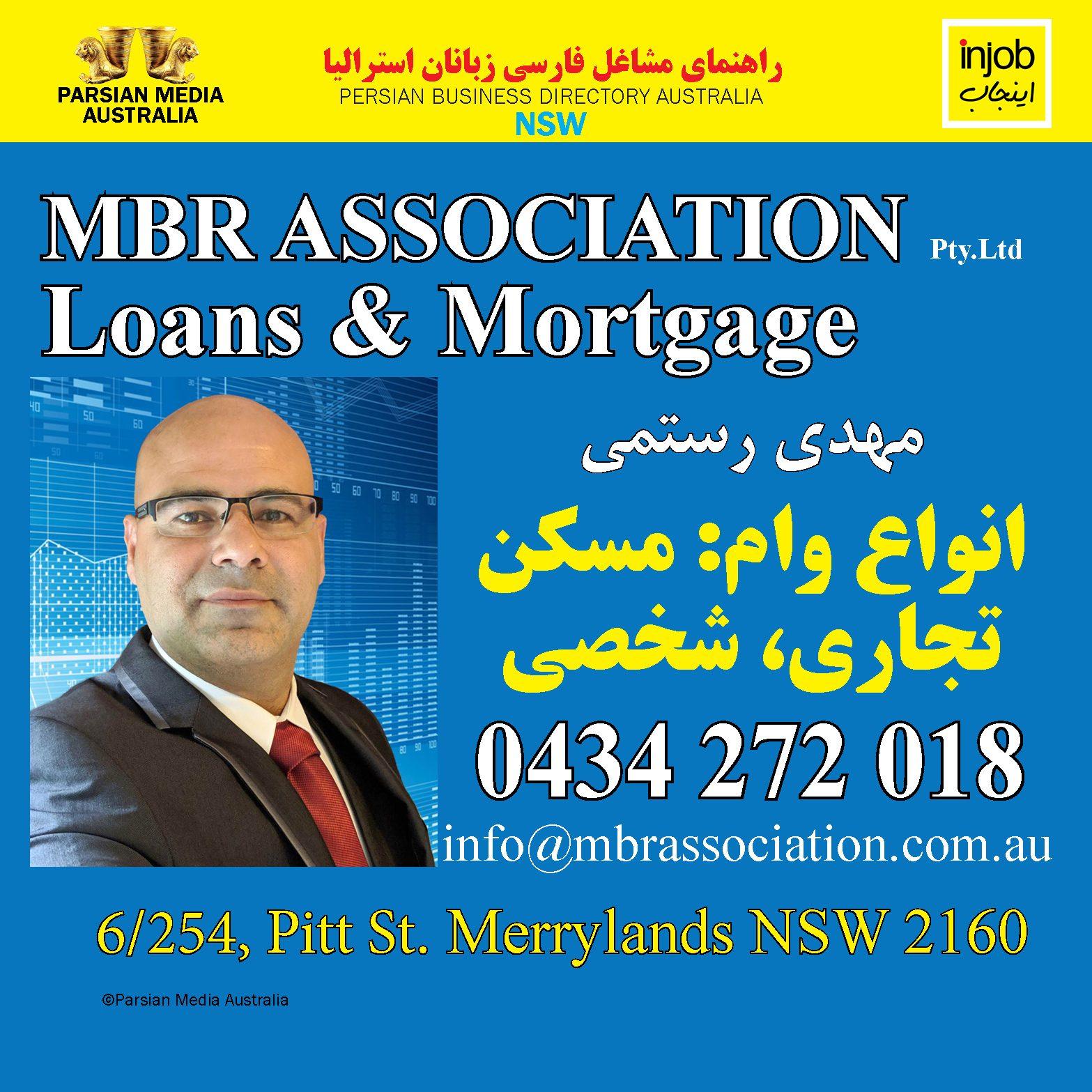 MBR-Finance-Injob-2021-2022-online.jpg