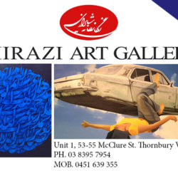 Shirazi Gallery-Icon.jpg