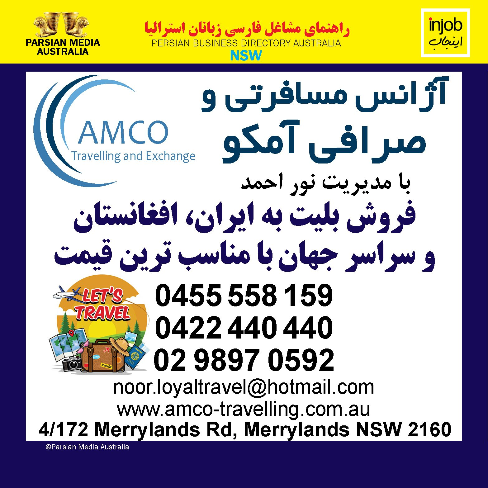 Amco-Travel Agent-Injob-2021-2022-online.jpg