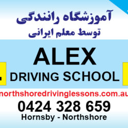 Alex Driving School-Sydney_icon.jpg
