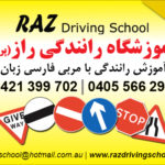 Raz Driving School1-Perth_icon.jpg