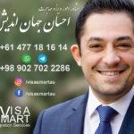 visasmart-ad-march-2018.jpg